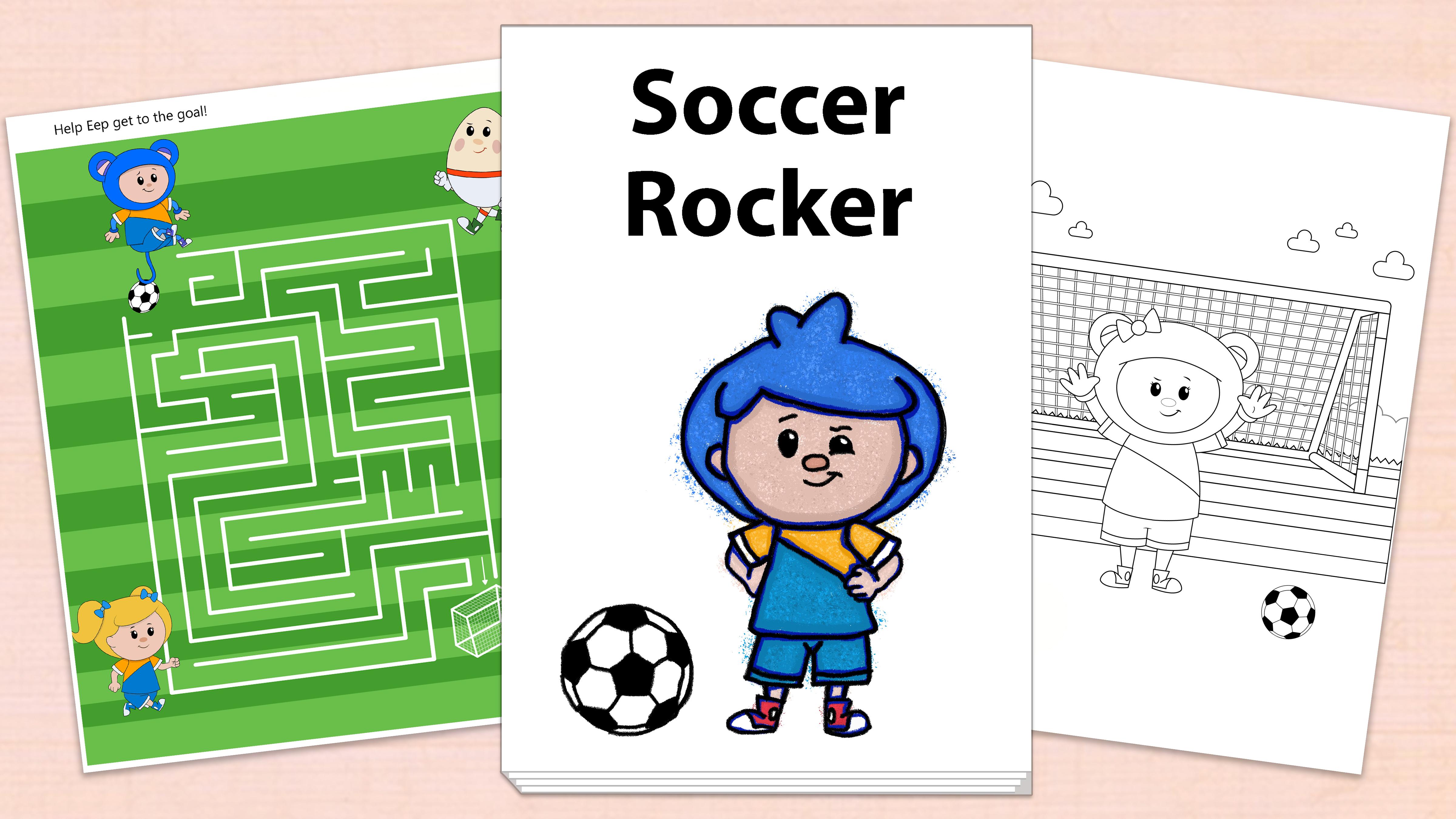 'Soccer Rocker' Printables